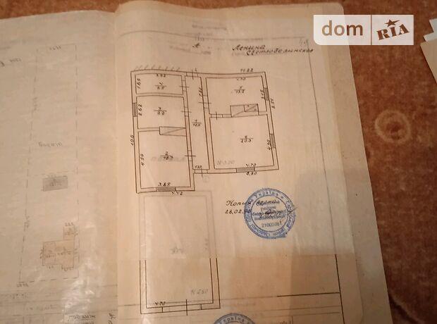 двухэтажный дом с подвалом, 77.1 кв. м, кирпич силикатный. Продажа в Светлодолинском (Одесская обл.) фото 1