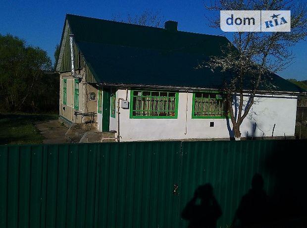 Продажа дома, 99.2м², Хмельницкая, Славута, c.Цветоха