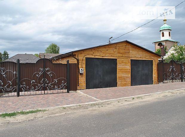Продажа дома, 95м², Донецкая, Славянск, c.Святогорск