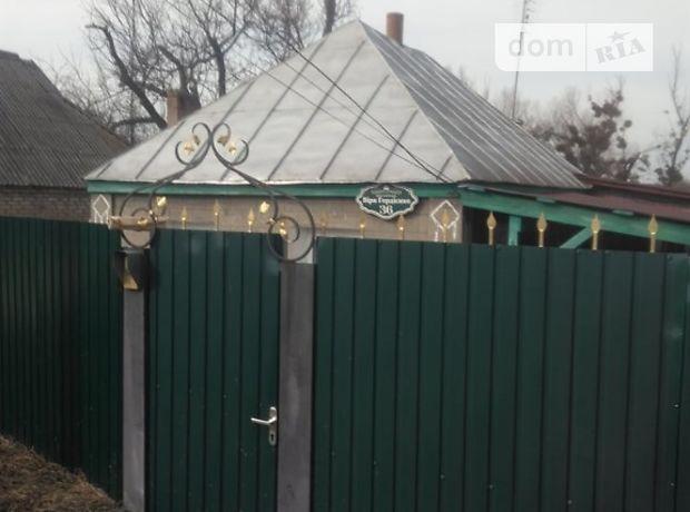 Продажа дома, 58м², Черкасская, Смела, р‑н.Смела