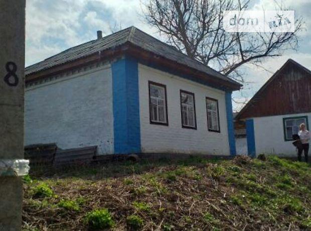 Дом Смела,c. Продажа фото 1
