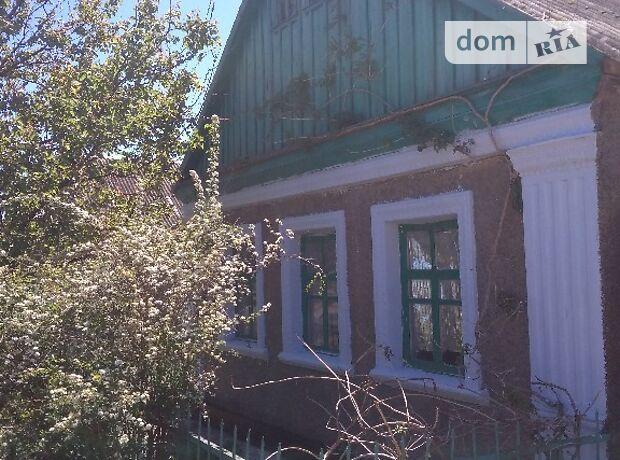одноэтажный дом с камином, 70 кв. м, бутовый камень. Продажа в Снигиревке район Снигиревка фото 1