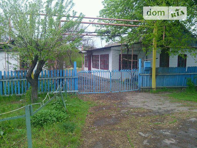 Продажа дома, 51м², Днепропетровская, Софиевка, c.Марьевка