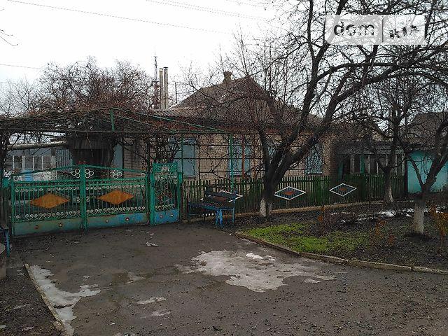 старые фото соленого днепропетровская область менее, селекционерам удалось