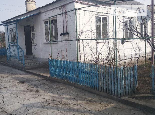 старые фото соленого днепропетровская область ведущая признается