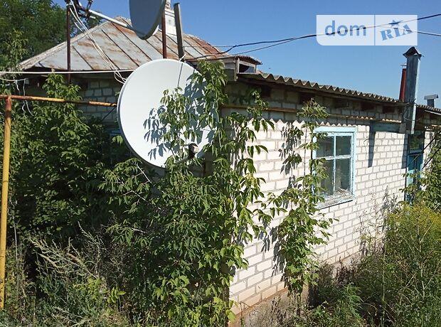 одноэтажный дом с садом, 48 кв. м, кирпич. Продажа в Нижнепокровке (Луганская обл.) фото 1