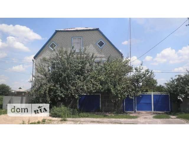 двухэтажный дом, 130 кв. м, кирпич. Продажа в Старобельске район Старобельск фото 1