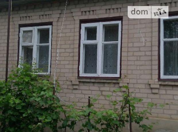 одноэтажный дом с подвалом, 100 кв. м, кирпич. Продажа в Старобельске район Старобельск фото 1