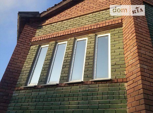 Продажа дома, 270м², Донецкая, Старобешево, р‑н.Старобешево