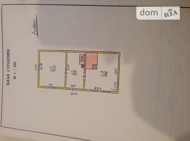 Продажа дома, 42м², Львовская, Старый Самбор, c.Терло, Росохи