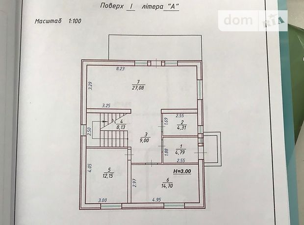 Продажа дома, 155м², Сумы, р‑н.Центр, Шишкаровская улица