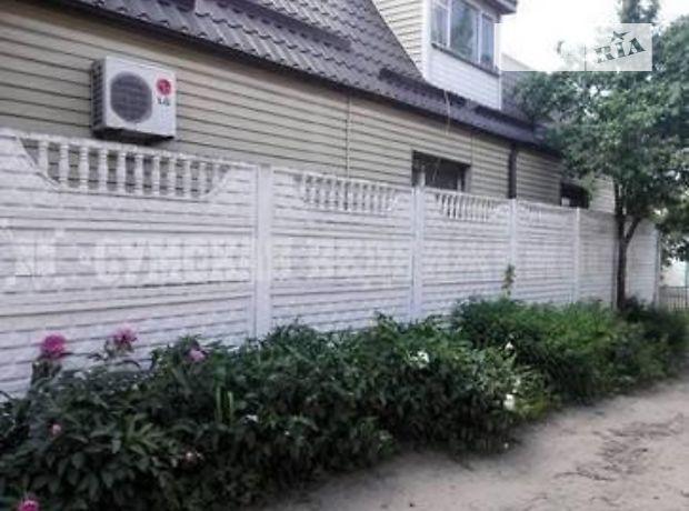 двухэтажный дом с гаражом, 152 кв. м, кирпич. Продажа в Сумах район Центр фото 1