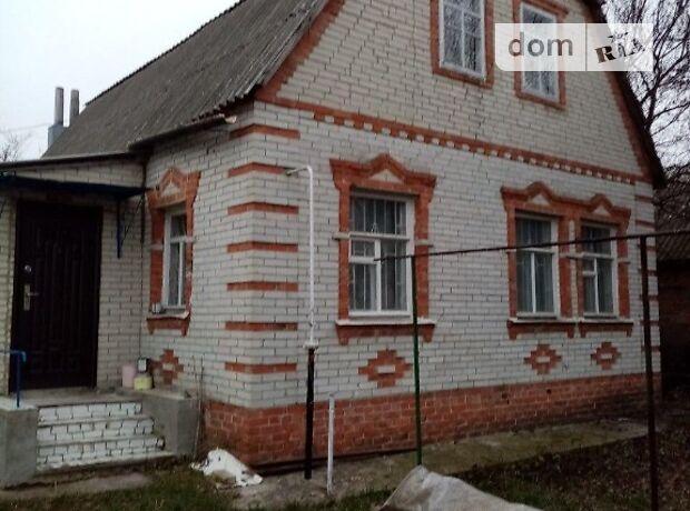 двухэтажный дом с садом, 130 кв. м, кирпич. Продажа в Верхней Сироватке (Сумская обл.) фото 1