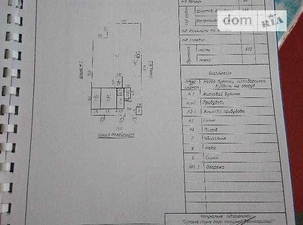 Продажа дома, 120м², Сумы, р‑н.Роменский, Можайская улица