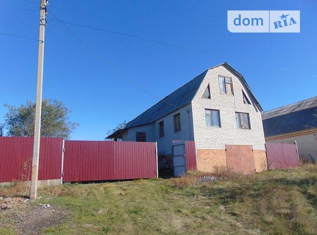 двухэтажный дом с садом, 90 кв. м, кирпич. Продажа в Степановке (Сумская обл.) фото 1