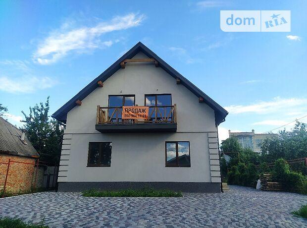 двухэтажный дом с террасой, 155 кв. м, газобетон. Продажа в Сумах район Центр фото 1