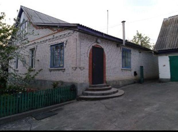 одноэтажный дом с садом, 110 кв. м, кирпич. Продажа в Тальянке (Черкасская обл.) фото 1