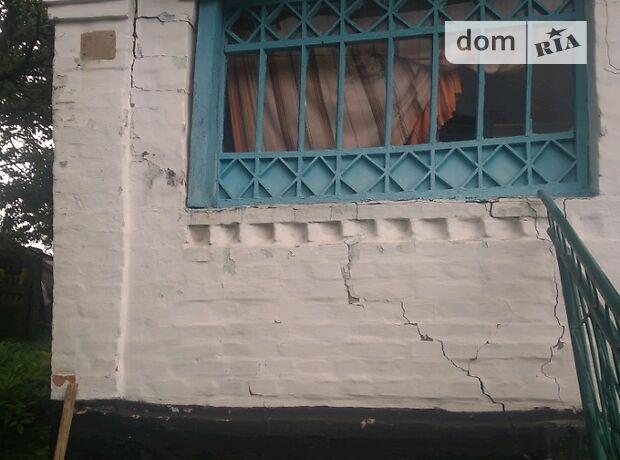 одноэтажный дом, 49.5 кв. м, дерево и кирпич. Продажа в Кривой (Киевская обл.) фото 1