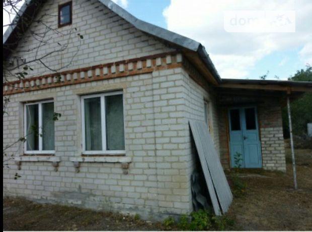 Продажа дома, 20м², Киевская, Тараща, р‑н.Тараща, Софиевская улица