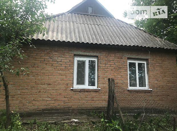 одноэтажный дом с садом, 73 кв. м, кирпич. Продажа в Великой Березянке (Киевская обл.) фото 1