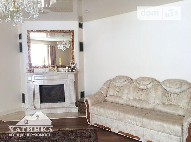 двухэтажный дом с камином, 302 кв. м, кирпич. Продажа в Тернополе район Аляска фото 1