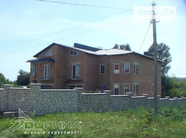 двухэтажный дом, 244.9 кв. м, кирпич. Продажа в Биле (Тернопольская обл.) фото 1