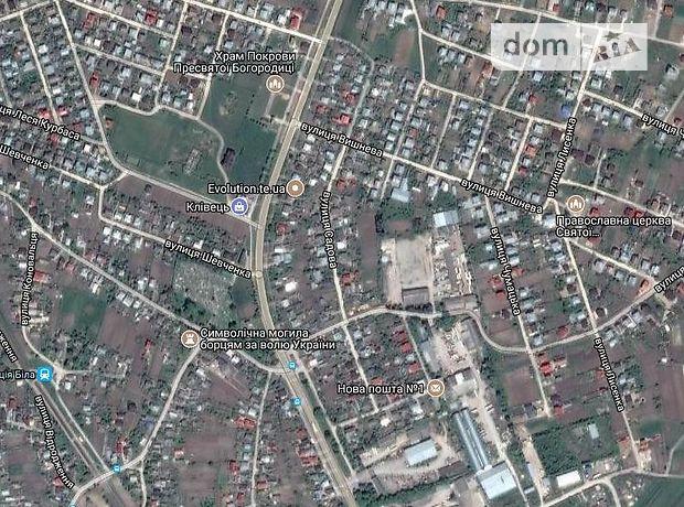Продажа дома, 160м², Тернополь, c.Била, Вишневая улица