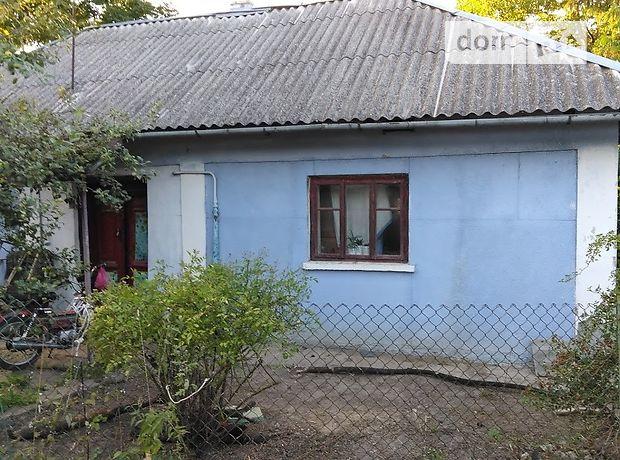 одноэтажный дом с садом, 48 кв. м, глинобитный. Продажа в Билоскирке (Тернопольская обл.) фото 1