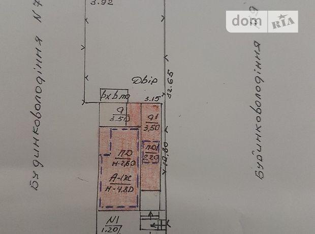 двухэтажный дом с садом, 102.6 кв. м, кирпич. Продажа в Тернополе район Дружба фото 1