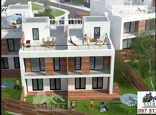 двухэтажный дом с террасой, 120 кв. м, кирпич. Продажа в Гаях Ходоровских (Тернопольская обл.) фото 1
