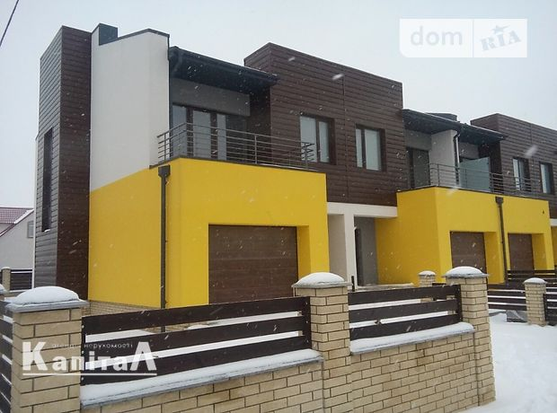 двухэтажный дом, 160 кв. м, кирпич. Продажа в Гаях Ходоровских (Тернопольская обл.) фото 1