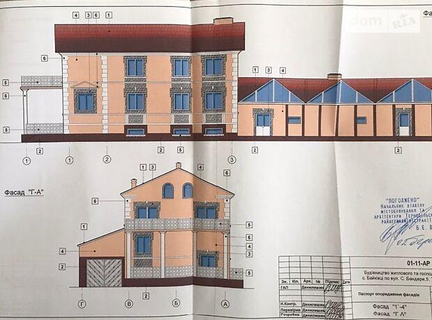 двухэтажный дом с подвалом, 300 кв. м, кирпич. Продажа в Гаях Ходоровских (Тернопольская обл.) фото 1