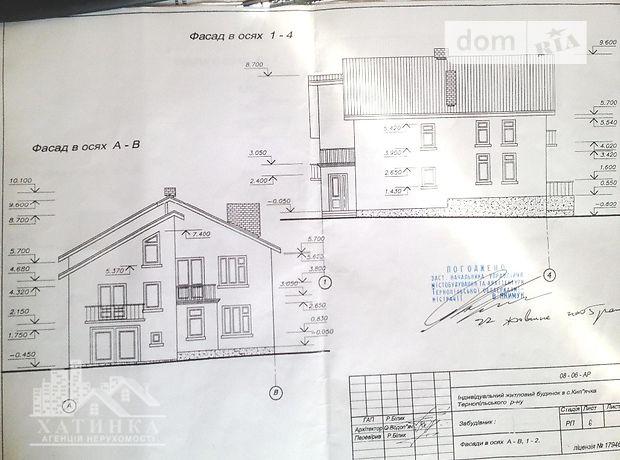 двухэтажный дом с балконом, 200 кв. м, кирпич. Продажа в Кипьячке (Тернопольская обл.) фото 1