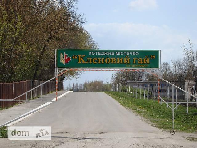Продажа дома, 282м², Тернополь, Кленовий Гай