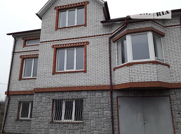 двухэтажный дом с подвалом, 287 кв. м, кирпич. Продажа в Подгородном (Тернопольская обл.) фото 1