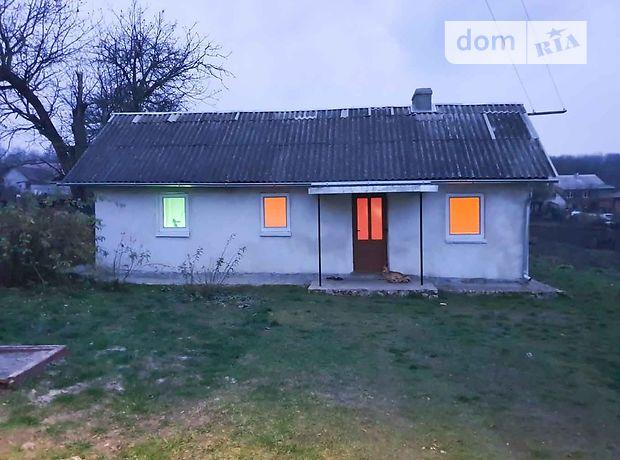 одноэтажный дом с ремонтом, 49.4 кв. м, глинобитный. Продажа в Подгородном (Тернопольская обл.) фото 1