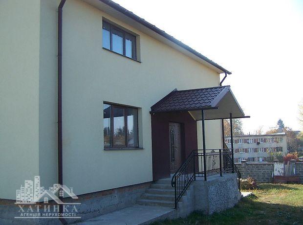двухэтажный дом с камином, 200 кв. м, кирпич. Продажа в Тернополе район Сахарный завод фото 1