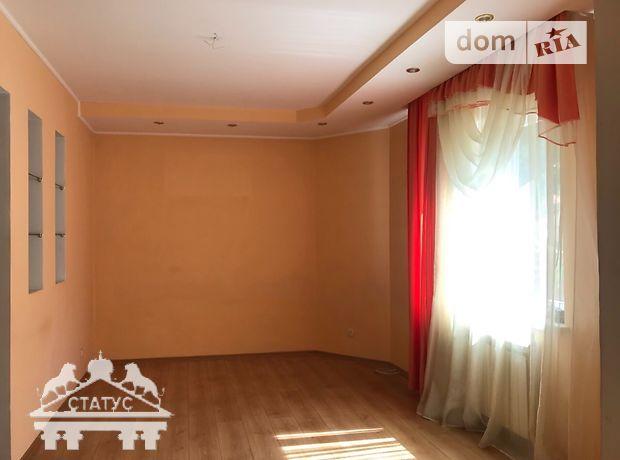 двухэтажный дом, 150 кв. м, кирпич. Продажа в Тернополе район Старый парк фото 2