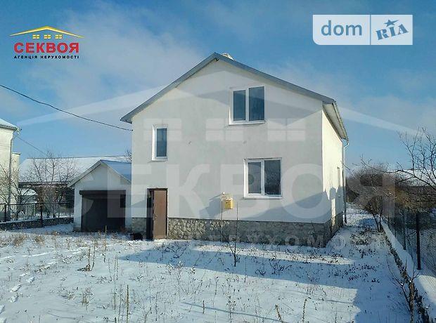 Продажа дома, 154м², Тернополь, c.Великие Бирки