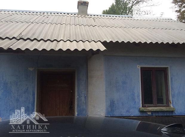 одноэтажный дом с садом, 40 кв. м, кирпич. Продажа в Йосиповке (Тернопольская обл.) фото 1
