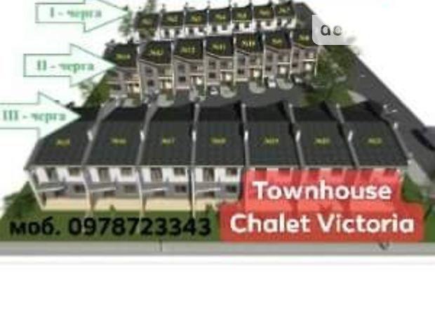 Продажа дома, 175м², Тернополь