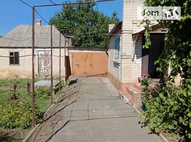 одноэтажный дом с садом, 74 кв. м, кирпич. Продажа в Токмаке район Токмак фото 1