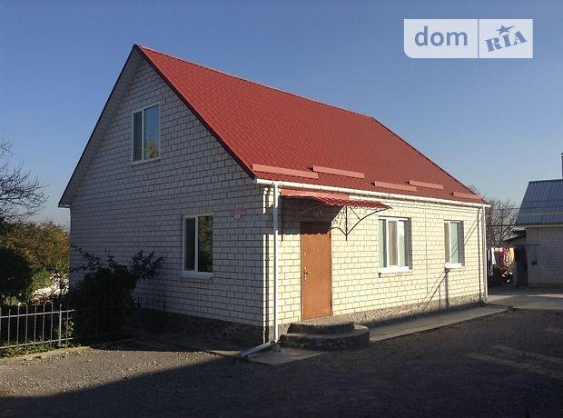 одноэтажный дом с садом, 90 кв. м, кирпич. Продажа в Вапнярке (Винницкая обл.) фото 1