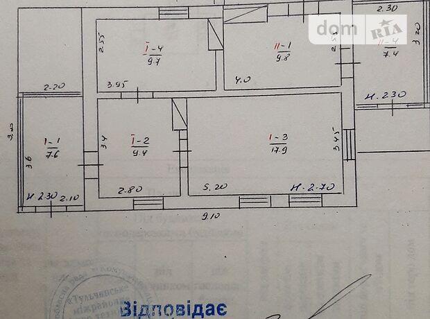 одноповерховий будинок, 78 кв. м, цегла. Продаж в Тростянці, район Тростянець фото 1