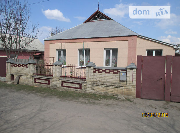 Дом Тростянец,р‑н.,Чорногирская(Коминтерна) Продажа фото 1