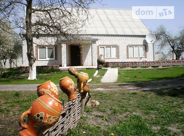 одноэтажный дом с садом, 97 кв. м, кирпич. Продажа в Дубовом (Днепропетровская обл.) фото 1
