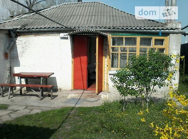 одноповерховий будинок з садом, 57 кв. м, цегла. Продаж в Китайгороді (Дніпропетровська обл.) фото 1