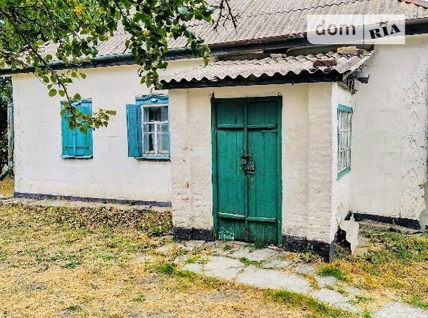 одноэтажный дом, 36.7 кв. м, кирпич саманный. Продажа в Лисковке (Днепропетровская обл.) фото 1