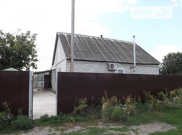 Продажа дома, 87м², Днепропетровская, Царичанка, c.Цибульковка