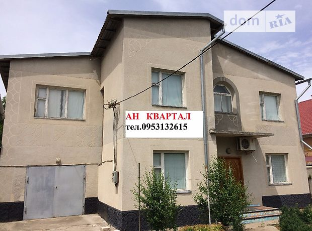 Продажа дома, 170м², Херсонская, Цюрупинск, р‑н.Цюрупинск